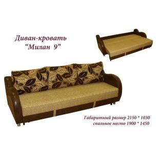 """Милан """"10"""" диван-кровать"""