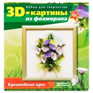 """Набор Для Творчества 3d Картина Из Фоамирана """"Колокольчики"""""""