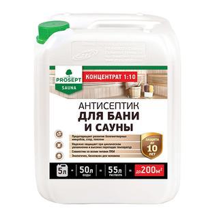 Антисептик для бани и сауны PROSEPT SAUNA 5л (004-5)