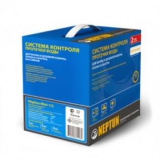 Система контроля протечки воды Neptun Bugatti Mini 3/4