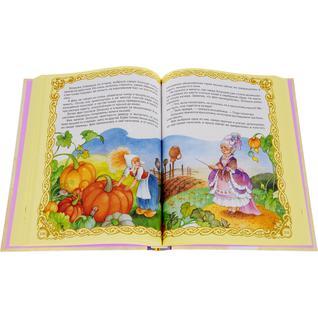 Самая большая книга сказок, 978-5-353-07967-5