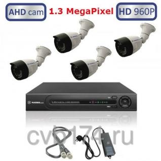 Готовый комплект AHD видеонаблюдения из 4 уличных видеокамер (качество 960P / 1,3 ...