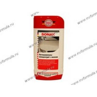 Шампунь с воском SONAX 0,5л концентрат