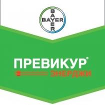 Превикур Энерджи, ВК : 1л