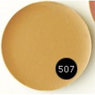 Косметика для визажистов - Консилеры JUST в рефиле (таблетках) 507