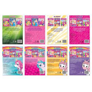 Набор раскрасок БУКВА-ЛЕНД для маленьких принцесс,8 шт, 12 стр, 4330586