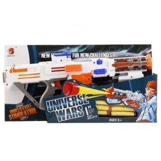 Пистолет С Мягкими Пулями На Присосках 565
