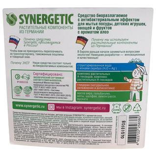 Средство для мытья посуды Synergetic Алоэ концентрированное 5л