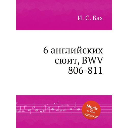 6 английских сюит, BWV 806-811 38717876