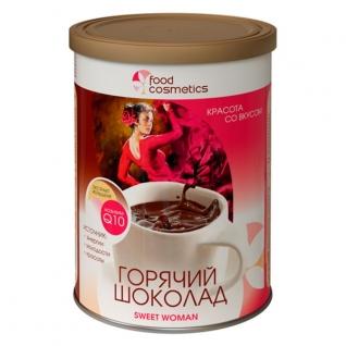 Горячий шоколад Sweet Woman