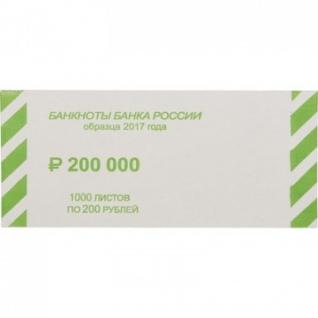 Накладка для упаковки денег номинал 200 руб., 1000 шт./уп.