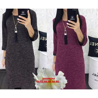 Тёплое прямое платье большого размера р.50-60