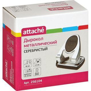 Дырокол ATTACHE 6730 до 30л., металл.,с лин.,с рез.вставкой,серебр.