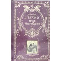 """Александр Дюма """"Граф Монте-Кристо. В 2 томах. Том 2 (подарочное издание), 978-5-699-66478-8"""""""