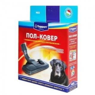 Насадка для пылесоса пол-ковёр с роликами универсaльная Topperr NU