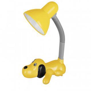 Светильник детский Camelion KD-387 C07 40W E27 желтый (Собачка)