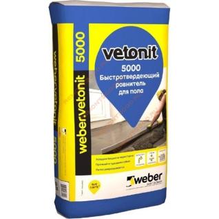 ВЕТОНИТ 5000 быстротвердеющий наливной пол (25кг) / WEBER.VETONIT 5000 быстротвердеющий ровнитель (25кг) Ветонит
