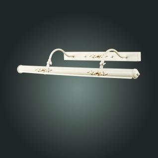 Подсветка для картин St Luce Белый/Белый E14 4*25W