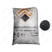 Гидроантрацит-А 0,8-2,0мм (25кг)