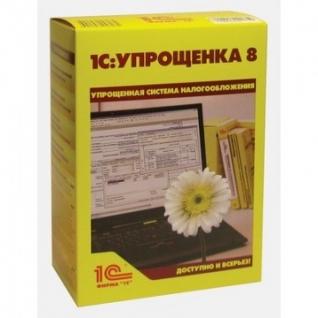 Программное обеспечение 1С:Упрощенка 8 (4601546048264)