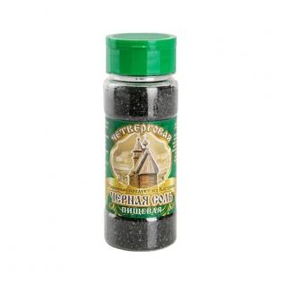 Черная пищевая соль мелкого помола в солонках ( солонки по 140г.)