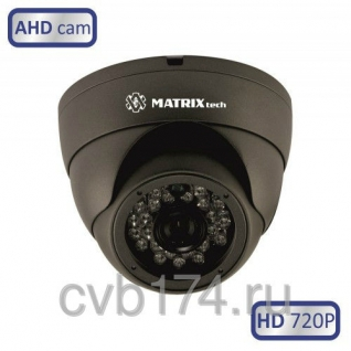 "Антивандальная AHD видеокамера MATRIX MT-DG720AHD20 с функцией ""Hybrid"" - AHD/ ..."