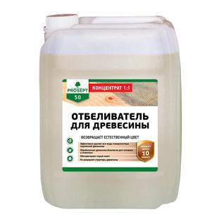 Отбеливатель для древесины PROSEPT 50 10л (001-10)
