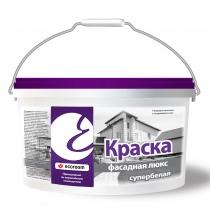 Краска фасадная люкс супербелая Ecoroom 3 кг.