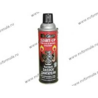 Жидкость Быстрый старт HI-GEAR 3319 286мл