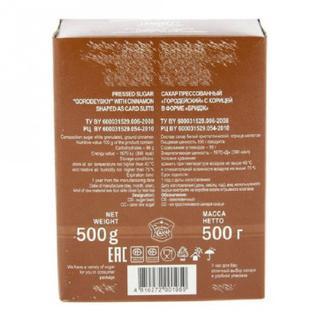 Сахар пресованный Городейский с корицей, 500 г