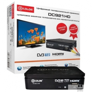 D-Color Ресивер DVB-T2 D-Color DC921HD черный