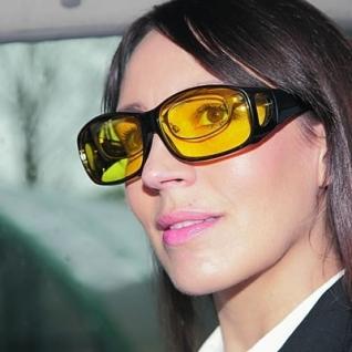 """HD Vision - очки повышающие """"качество картинки"""""""