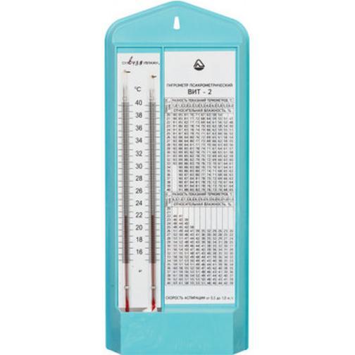 Гигрометр психрометрический ВИТ-2 (15-40С) с поверкой РФ 37867532