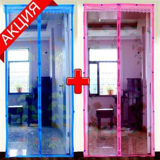 Антимоскитная сетка на магнитах 100*210 - 2 шт Без рисунка Россия