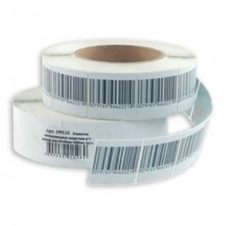 Этикетки самоклеящиеся защитная р/ч штрих-код 40х40мм 1000шт/рул 20рул/уп