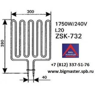 ТЭН Profi L20 ZSK - 732