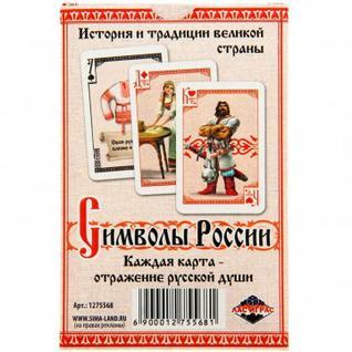 Карты игральные Символы России, 36 карт 1275568