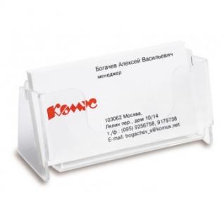 Подставка настольная Attache 95х20мм для визиток акрил