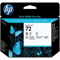 Оригинальная печатающая головка C9380A для принтеров HP Designjet T1120 HD, T1120 SD, T1200, чёрный и серый 8761-01 Hewlett-Packard