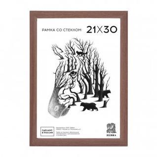 Рамка формат А 4 цвет капучино со стеклом МДФ 103