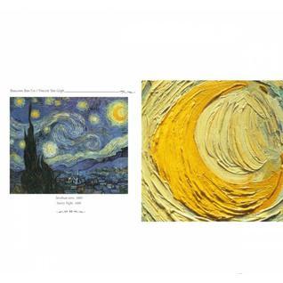 """Елена Милюгина """"Винсент Ван Гог, 978-5-7793-4270-4"""""""