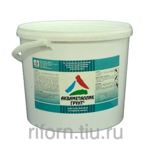 Акваметаллик-Грунт — водная грунтовка по металлу 9011