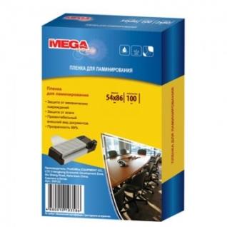 Пленка для ламинирования Promega office 54х86, 100мкм 100шт/уп.