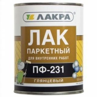 Лак ПФ-231 Лакра /1,8 кг/