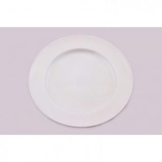 Тарелка обеденная 265мм фарфор белая (4С0679Ф34)