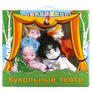 """Кукольный Театр """"Золотой Ключик"""""""