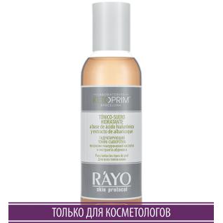 Гидратирующий Тоник-сыворотка Tónico-suero Hidratante (100 мл) на основе гиалуроновой кислоты и экстракта абрикоса