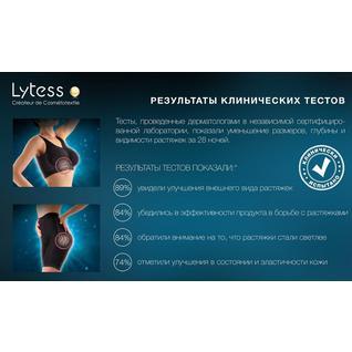 Шорты от растяжек Lytess (Размер S/M)