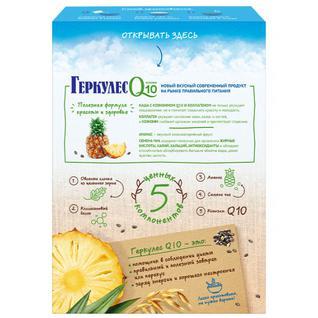 Русский продукт Овсяная каша Геркулес Q10 с Ананасом и семенами чиа 250 г