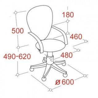 Кресло FA_EChair-222 PC ткань черная ТК1, Silver